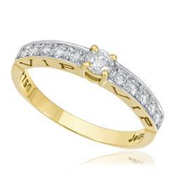 Anel Solitário Vip com Diamantes totalizando 50 Pts, em Ouro Amarelo