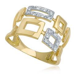 Anel Trabalhado com 16 Diamantes, em Ouro Amarelo