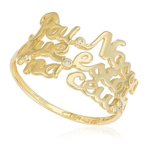 Anel Pai Nosso com 5 Diamantes, em Ouro Amarelo
