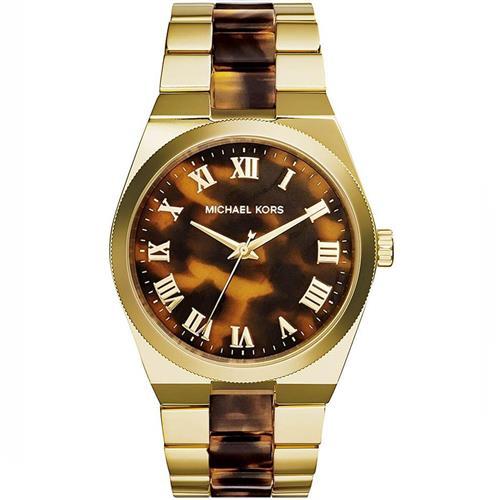 0b353101b9ff8 Relógio Feminino Michael Kors MK6151 4MN Dourado