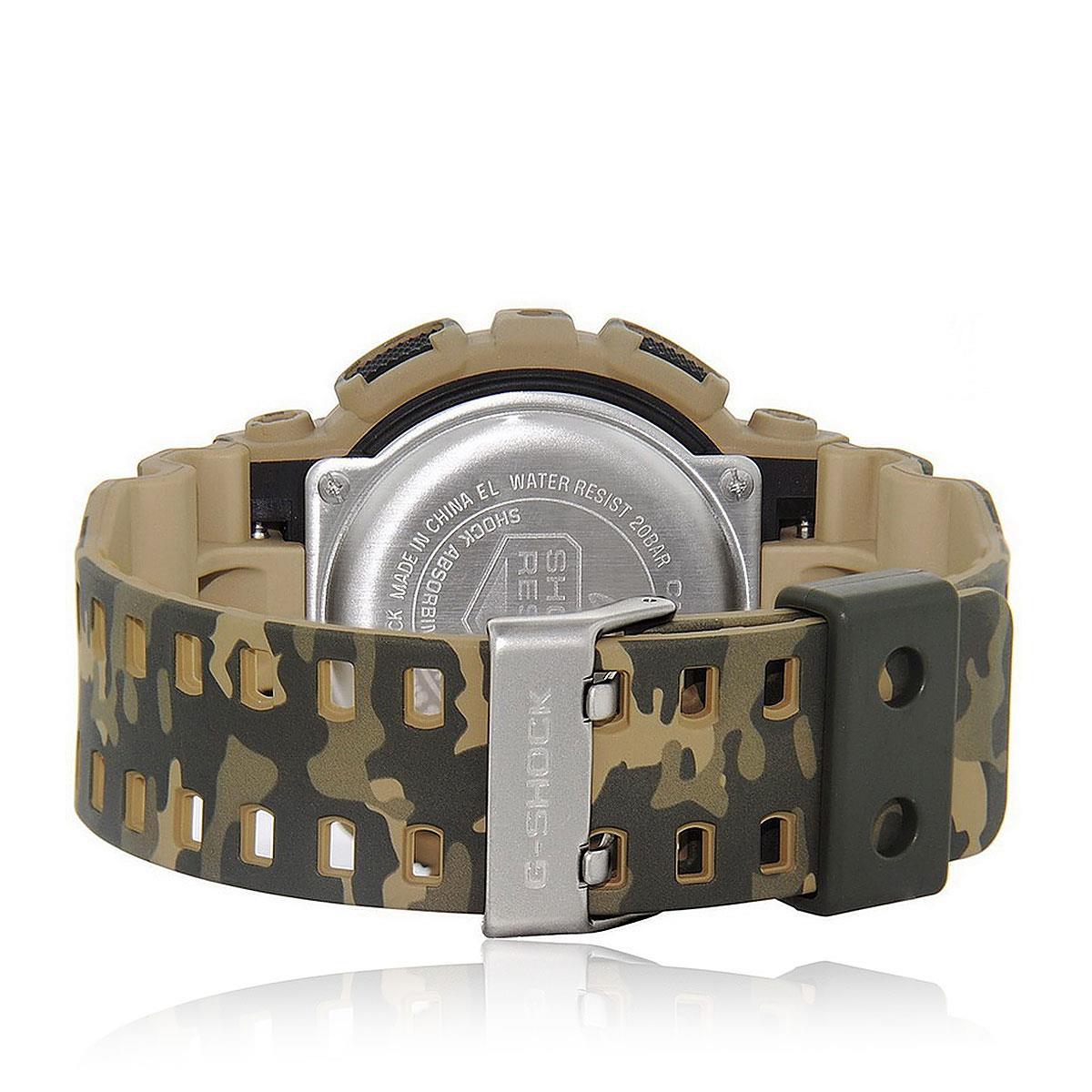 b1a7e664164 Relógio Masculino Casio G-Shock Digital GD-120CM-5DR Camuflado